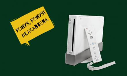 Nintendo Wii v roce 2020